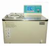 DHJF-4002低恒温搅拌反应槽(-40℃)