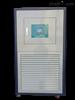 GDZT-50-200-30全密封制冷加热一体机