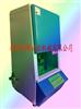 JH-2000E无转子硫化仪