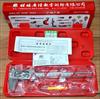 游标卡尺 防雷装置检测专业设备