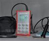 德国EPK(Elektrophysik) minitest 600bfn