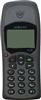 P130特种人员操作证读卡器