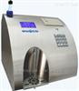 MCC 30SEC牛奶分析仪  MCC 30SEC