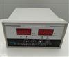 CDX-2智能双通道振动监测保护仪