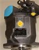 A4CSG系列德国力士乐RexrothA4CSG系列柱塞泵价格优惠