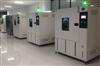 PSL-225-70℃高低温湿热试验箱