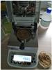 木屑水分测试仪