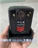 DSJ-ZX10防爆执法记录仪DSJ-ZX10
