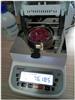 鮮花水分測試儀