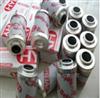全新现货价格0040RN006BN4HC贺德克回油滤芯