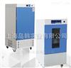 LRH-250F生化培养箱、250L恒温箱