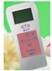 V500 AABR全自动新生儿听力筛查仪
