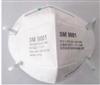 3M 90013M 9001防尘防雾霾口罩折叠式(耳带式)