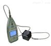 杭州愛華AWA6256B+型環境振動分析儀