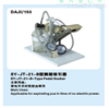 SY-JT-21-B浙江大吉SY-JT-21-B型脚踏吸引器