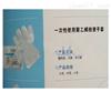 手术手套外科手术手套