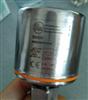 IE5426德国IFM易福门IE5426继电器现货