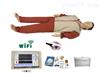 KAH/CPR900W-T高级心肺复苏模拟人(无线版瞳孔对光反射)