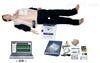 KAH/BLS850电脑高级心肺复苏、AED除颤仪模拟人