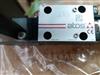 ATOS电磁阀DHI-0714-X 24DC 23怎么安装