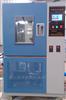 AB-150L苏州臭氧老化试验箱厂家直销