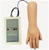 KAH-S5高级电子手臂静脉穿刺训练模型2