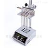 KD210B型水质监测可调干热式氮吹仪