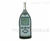 HY126型手持式声级计