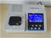 TC-401AS型多参数水质分析仪 -总磷总氮