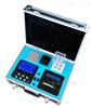 TC-401B型便携式COD氨氮总磷总氮检测仪