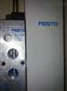MFH系列FESTO电磁阀现货直发