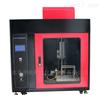 GB/T8333硬泡沫塑料垂直水平燃烧性能试验机