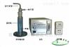 FA-Y1型液体撞击式微生物气溶胶采样器