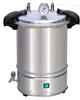 手持式,移动式灭菌器  压力锅消毒锅