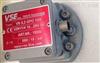 德国威仕VS0.02GPO22V系列流量计