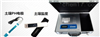ZH-HTY1A便携式土壤养分测定仪(包邮)