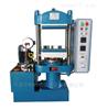ZHLHJ-B型橡胶塑料平板硫化机