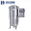 HD-E710浸水试验箱