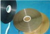 SUTE展翅铝箔|蝶翼铝箔麦拉