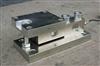 配料秤5吨称重传感器 不锈钢反应釜称重