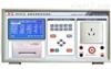 MS2000 安规自动综合测试仪