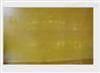 8mm拼布板