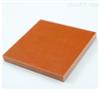 SUTE桔红、桔黄、黑色电木板