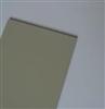 PVC微机色板