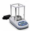 HPB-2285Di天平衡器