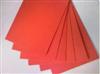 3021酚醛纸层压板绝缘纸板