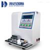 HD-A508油墨檢測設備