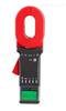 HY/ZDQG 钳形接地电阻测试仪 西安特价供应
