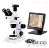 金相显微镜厂家