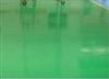 HCHD88-32无溶剂环氧地坪自流平面漆